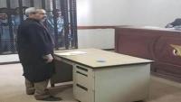 محكمة حوثية تعقد جلستها الأولى للنظر بحكمها المستعجل الذي ألغته العدلية العليا بشأن قضية أسماء العميسي