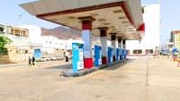 اتحاد ملاك محطات الوقود جنوب البلاد يعلّق العمل ابتداء من اليوم احتجاجا على انهيار العملة