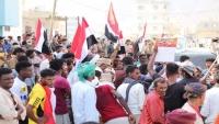 مليشيا الانتقالي تمنع أي تظاهرات في سقطرى