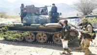قوات الجيش تصد هجوما للحوثيين غربي وجنوبي تعز