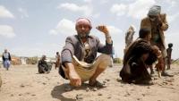 البنك الدولي: أكثر من 80% باليمن يواجهون تحديات كبيرة للحصول على الغذاء والمياه وخدمات الصحة