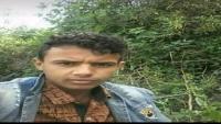 """سائق طقم حوثي يقتل طفلا """"دهسا"""" في محافظة إب"""