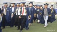 خريجون بلا مستقبل مهني في اليمن (تقرير)