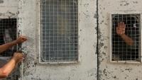 الأمم المتحدة تطالب السعودية بالإفراج عن معتقلين فلسطينيين