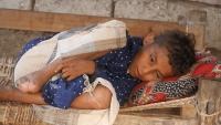 الألغام الأرضية القاتلة تلحق الضرر بحياة الأطفال على الساحل الغربي (ترجمة خاصة)