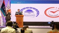 ليبيا تحدد موعد فتح باب الترشح للرئاسة والبرلمان
