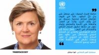 الأمم المتحدة تدعو إلى إشراك النساء في جهود إنهاء الحرب باليمن