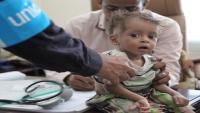 الصحة العالمية: ثلاثة من كل أربعة أطفال يعانون من سوء التغذية في اليمن