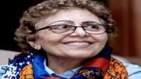 وفاة الشاعرة اليمنية فاطمة العشبي بعد صراع طويل مع المرض