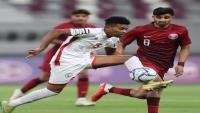 المنتخب اليمني يخسر من قطر بثلاثة أهداف نظيفة في المنافسات المؤهلة لكأس آسيا