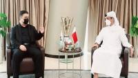 رئيس الاتحاد اليمني لكرة القدم يلتقي نظيره القطري ويوقعا مذكرة تعاون بين الإتحادين