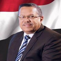 د. أحمد عبيد بن دغر
