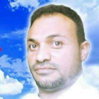 محمد يحي الشامي