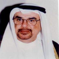 د. محمد الرميحي