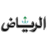 منهج الشر الإيراني-كلمة صحيفة الرياض