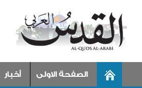 الإمارات: لماذا يرتبط تبييض الأموال بالفساد السياسي والاستبداد؟-رأي القدس