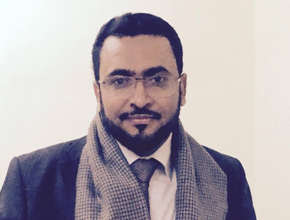 وجع تهامة-عدنان العديني