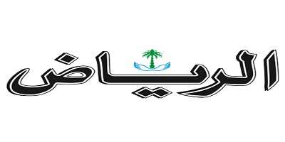 انتحار الانقلابيين-كلمة صحيفة الرياض
